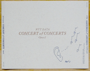 "NTT-Data ""Concert of Concerts, Opus 2"" CD cover."