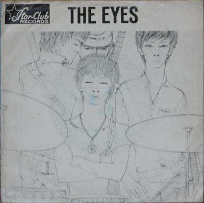 The_Eyes_7_400