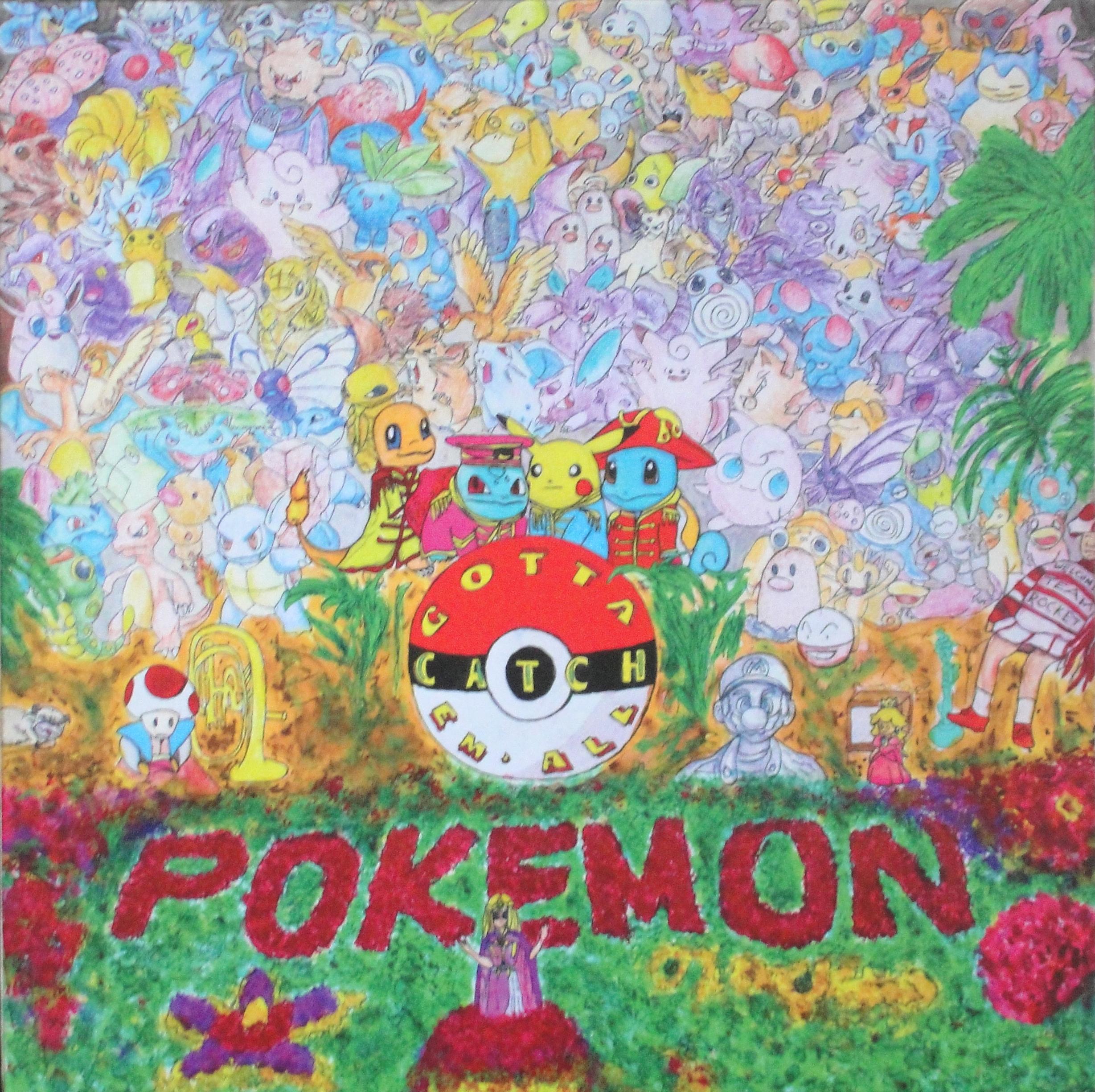 pokemon_redblue-fr