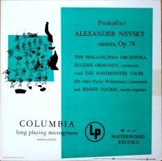 nevsky-turquoise-fr